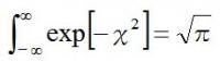 ガウスの積分公式.jpg