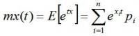 母関数離散形.jpg