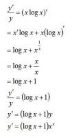 対数微分法2.jpg