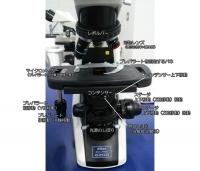 生物顕微鏡.jpg