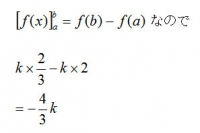 確率分布関数③.jpg