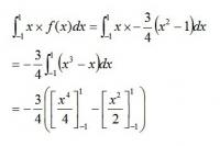 確率分布関数④.jpg