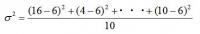 例題2分散.jpg