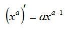 対数微分法①.jpg