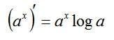 対数微分法②.jpg