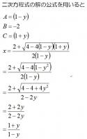 tanhxの逆関数②.jpg
