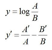 対数関数(分数)の微分.jpg