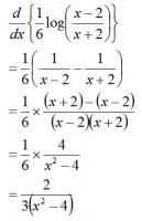 対数関数(分数)の微分①.jpg