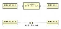 課題3-9.jpg