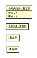 課題2-2ー2.jpg
