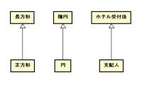 課題2-4.jpg