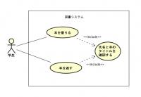 課題8-1.jpg
