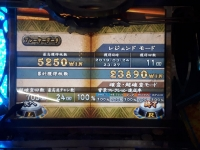 D54l-K3UcAE-4Kx.jpg