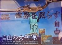 自由の女神.jpg