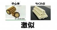 スライドの例②.jpg