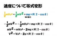 5.等式変形.jpg