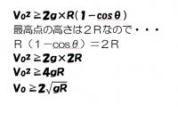 7.初速2.jpg