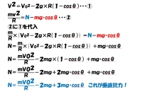 12.垂直抗力求め方.jpg