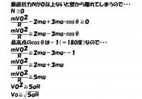 13.最終回答.jpg