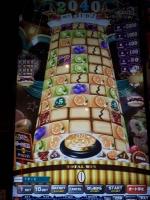プレミアムタワーでスウィートフリーゲーム.jpg